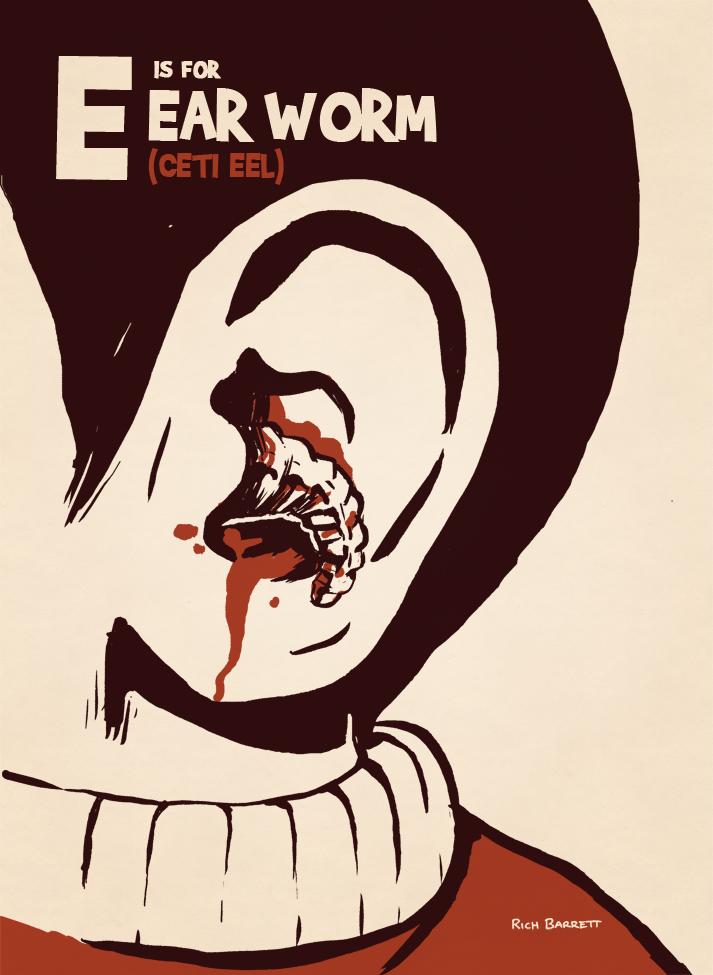 e-earworm